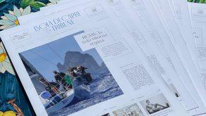 Isola di Capri Tribune